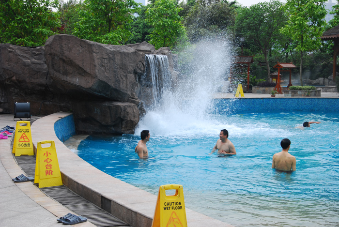 中央半岛温泉