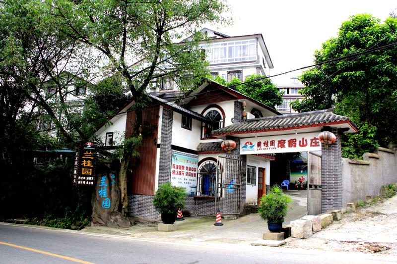 兰桂园山庄